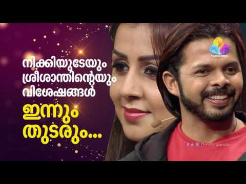 Comedy Super Nite - 2 with Nikki Galrani & S. Sreesanth Part - 2 │Flowers│CSN# 138