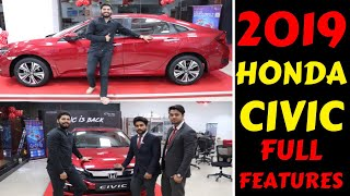2019 HONDA CIVIC FIRST IMPRESSION | FEATURES | INTERIOR | Rahul Singh