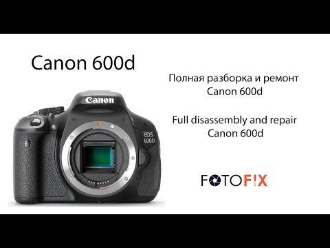 Полная разборка и ремонт Canon 600d