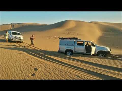 2017 - Namibia Trip
