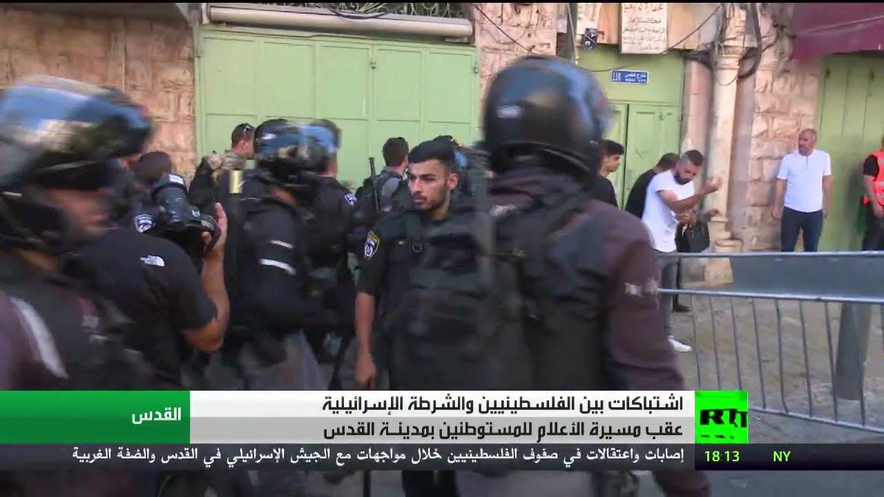 اشتباكات بين الفلسطينيين والشرطة الإسرائيلية عقب مسيرة الأعلام للمستوطنين بمدينة القدس  - نشر قبل 2 ساعة