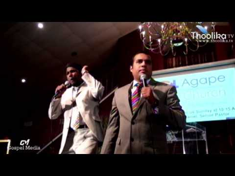 Agape Full Gospel Ministries Arise and Shine Conference -2013   Message By Pastor Tinu George