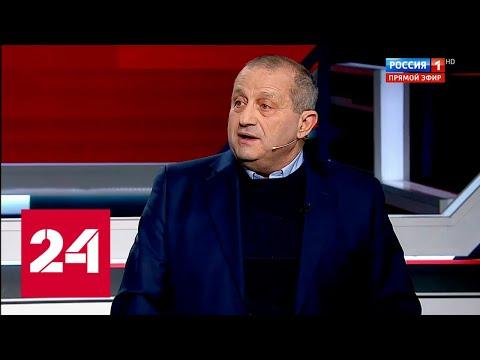 Кедми рассказал о том, почему Россия - слабое звено - Россия 24