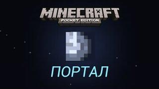 Портал на ЛУНУ в Minecraft PE 0.15.6!(Я создал крутую карту с настоящим порталом на луну без модов !!! Хотите, чтобы я создавал больше карт ? Ставьт..., 2016-08-23T15:21:38.000Z)