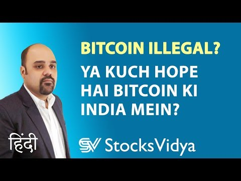 Bitcoin Is Now Illegal, Bitcoin Future In India 2018?