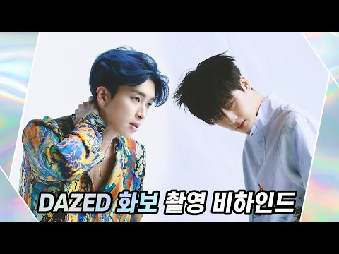 U10TV ep 272 - 업텐션의 DAZED 화보 촬영 비하인드!