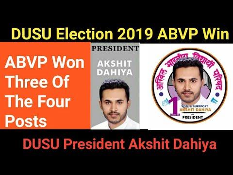 DUSU Election 2019: ABVP के President Candidate Akshit Dahiya से बातचीत