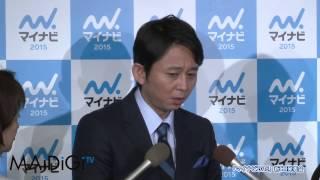 お笑いタレントの有吉弘行さんが11月25日、東京都港区の赤坂ガーデンシ...