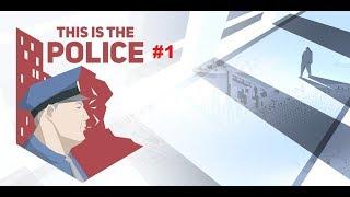 Вооружённые подростки украли фильмы для взрослых►This Is the Police #1.