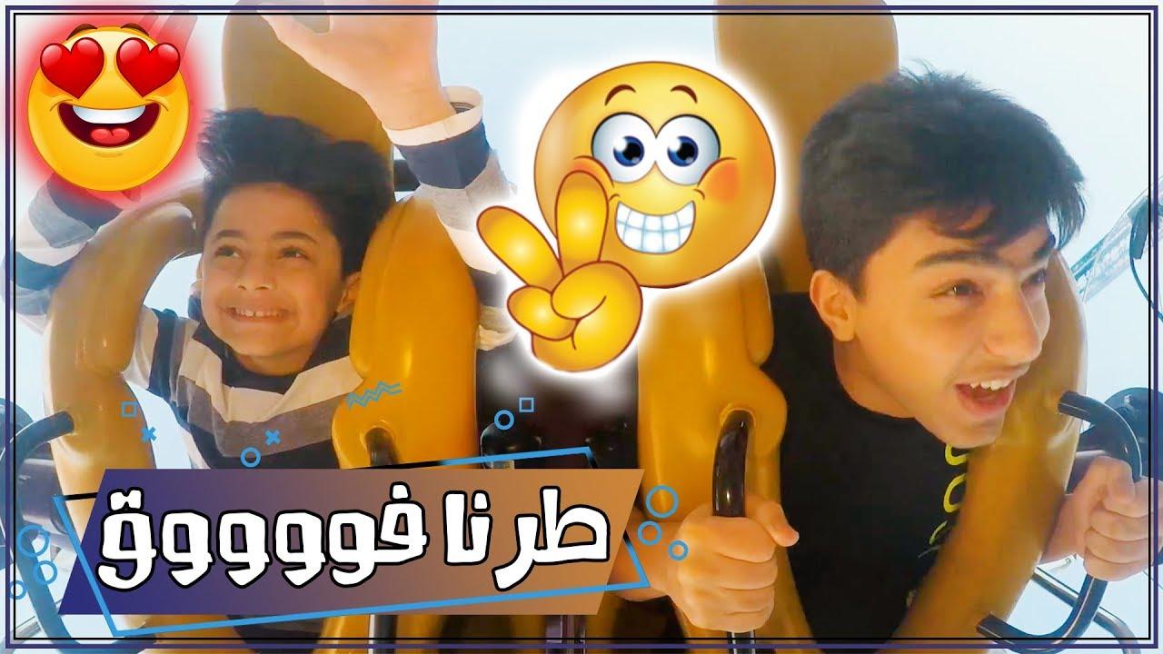 فلوق شنو صار فيهم في القرية - عائلة عدنان