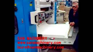 San Machinery-Hand Towel Interfolded Machine with Glue Lamination