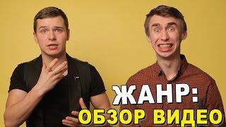 Неудачники / Битва Блогеров #3 [JOB vs Rakamakafo]