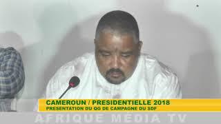 CAMEROUN / PRÉSIDENTIELLE 2018 : présentation du QG de campagne du SDF