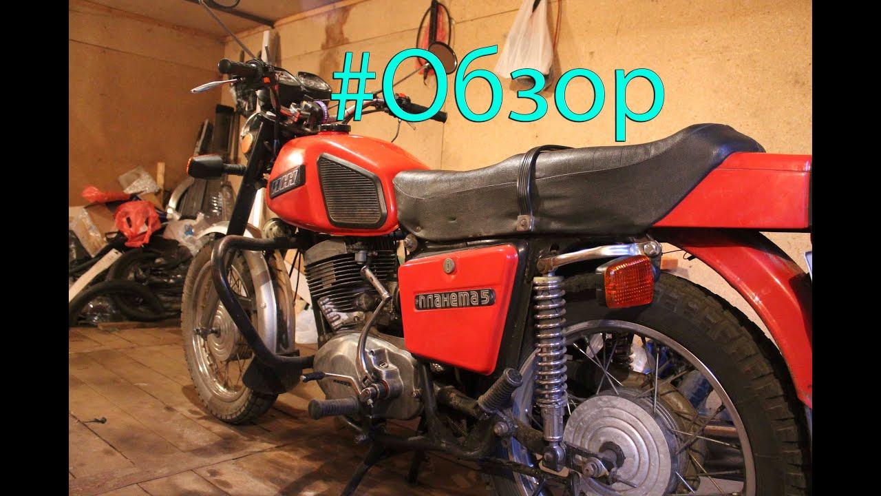 28 июл 2016. Мотоателье ретроцикл купить мотоцикл иж планета 5 на http://ретроцикл. Рф подпишись на канал: http://www. Youtu.