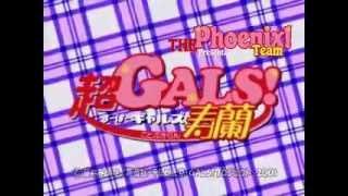 espero que les guste este anime ya que es uno de mis animes favoritos y creo que les va gustar.