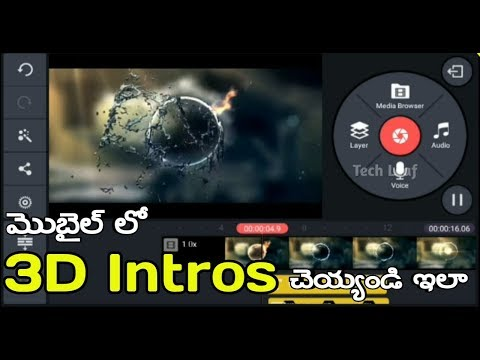 How to create 3D Intros using Mobile || 3D Intros Using Kinemaster || Telugu