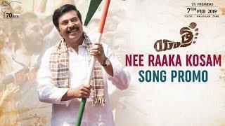 Nee Raaka Kosam Song Promo | Yatra Movie Songs | Mammootty | YSR Biopic | 70MM Entertainments