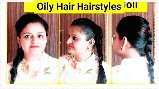 Hairstyles for Holi| Stylish चोटी तेल लगे हुए बालो में||Stylish Braid in oily hairs