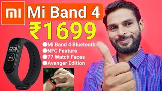 Xiaomi Mi Band 4 Price RMB169 Launched|Mi Band 4 NFC & Avenger Edition All Detailed Specifications