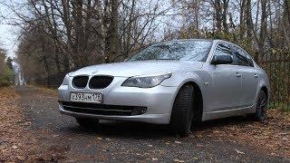 BMW e60. А стоит ли?