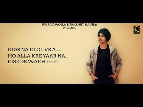 Lamiyan  Judaiyaan( Lyrical Video) | Harry Sandhu | New Punjabi Songs 2018 | Rustic Records