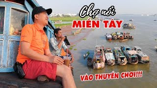 Sunrise and Floating Market Food  Experience ▶ TRAVEL TO VIETNAM