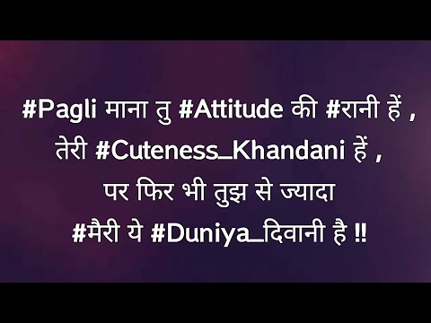 New attitude status in hindi