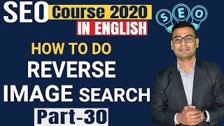 How to do Reverse Image Search | What is Reverse Image Search
