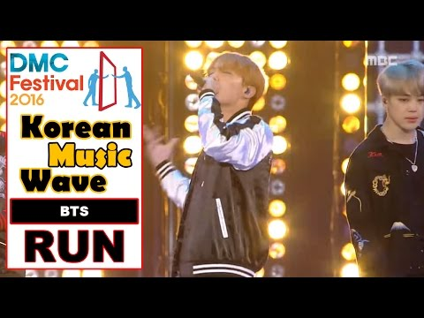 [Korean Music Wave] BTS - RUN, 방탄소년단 - RUN 20161009