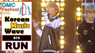 Video [Korean Music Wave] BTS - RUN, 방탄소년단 - RUN 20161009 download MP3, 3GP, MP4, WEBM, AVI, FLV Agustus 2017