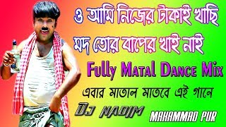 Tor Moder Jore Re (Matal Dance Mix)_Dj Nadim
