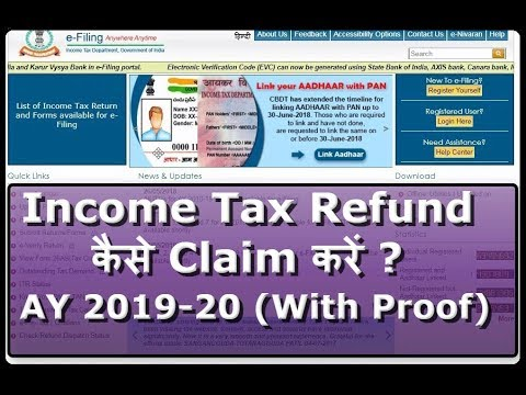 Itr Due Date Extended Ay 2018 19 Income Tax Return Youtube