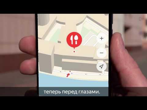 Входы и подъезды на Яндекс.Картах