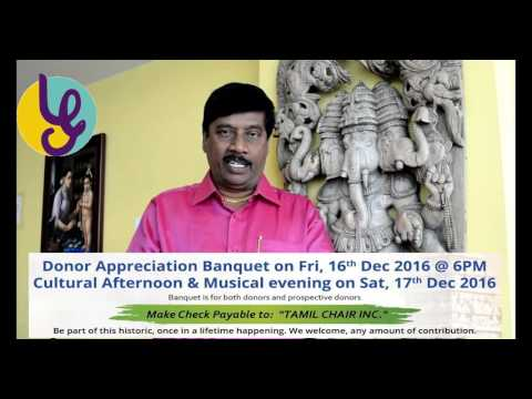 Support Harvard Tamil Chair