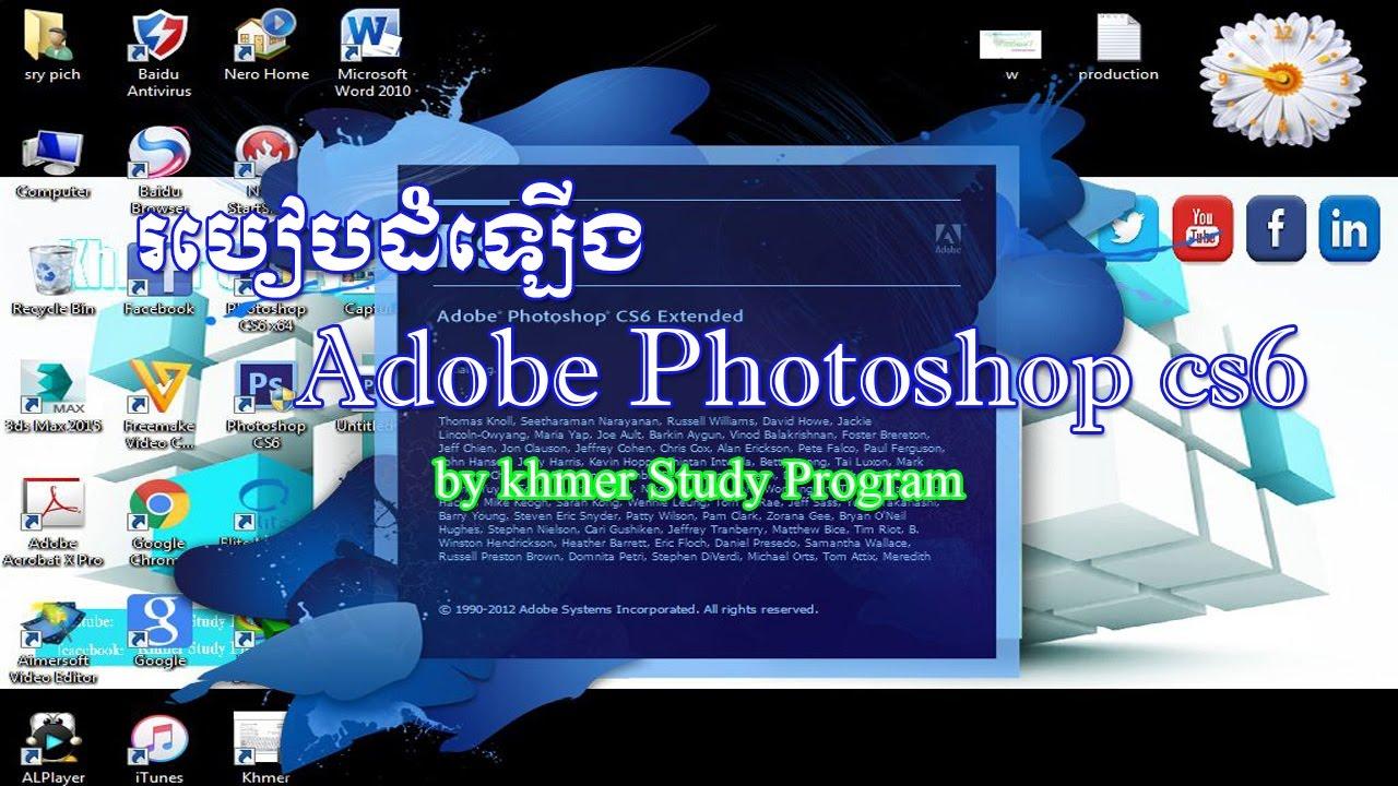 Download photoshop cs6 full crack