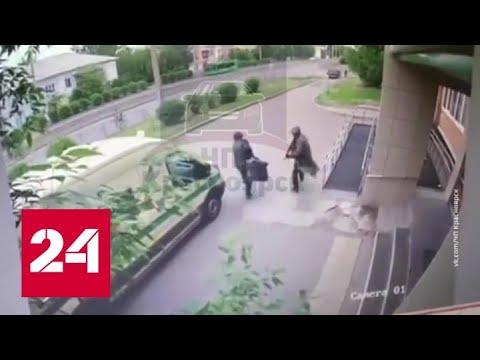 Нападение на инкассаторов: видео с камер наблюдения - Россия 24