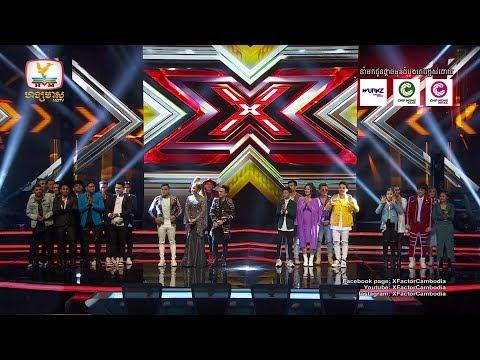 វគ្គដ៏ក្ដុកក្ដួល! ជាវគ្គប្រកាសលទ្ធផល - X Factor Cambodia - Live Show Week 2