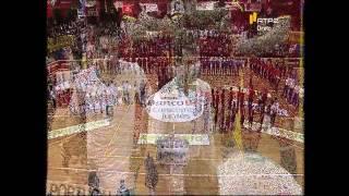 Portugal Campeão 66º Taça das Nações - Hóquei em Patins