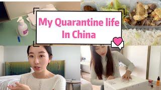 English Sub My quarantine life in China 豪华 隔离酒店 隔离日记