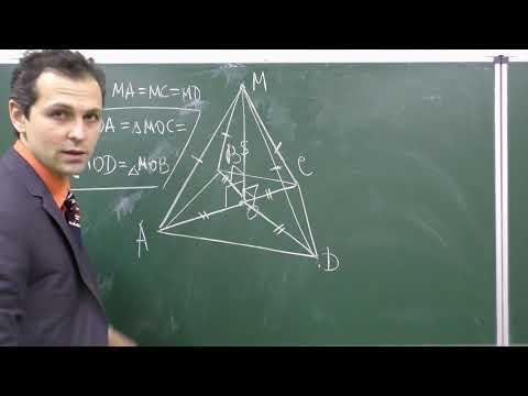Точка, равноудаленная от всех вершин многоугольника
