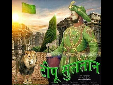 Tipu Sultan Jayanti Celebration In Dhule Youtube