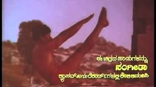 DR.RAJKUMAR YOGA AT AGE OF 54 [KAAMANA BILLU MOVIE]