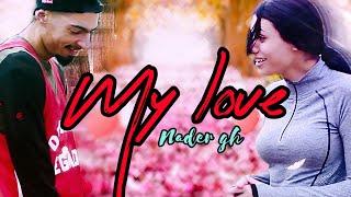 Nader gh - My Love  تسهويكة