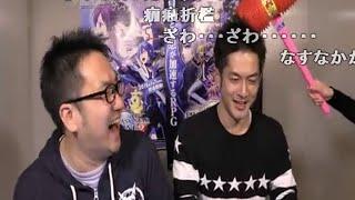 2016/02/16放送 『PSO2アークス広報隊!』とは… 『PSO2』の面白さを広く...