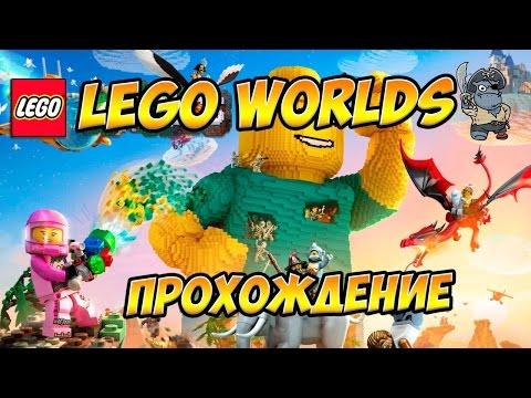 Lego Marvel Superheroes Коды на Детальки