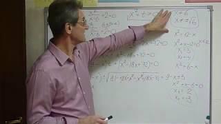 Дробно рациональное уравнение-2 уровня 13 задания ЕГЭ.