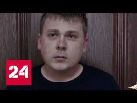 Психологи с большой дороги: мошенники атакуют телефоны москвичей - Россия 24