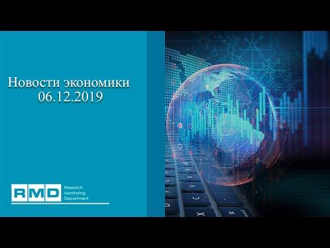 BTOKEN BANK   BTB   R&M DEPARTMENT - Новости экономики 06.12.2019   Отзывы Btoken Bank