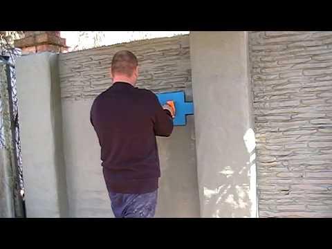 Отделка забора декоративным печатным бетоном. часть 1.