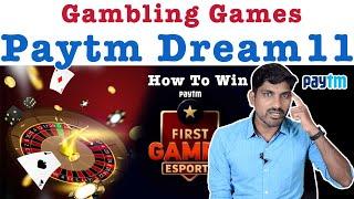Paytm vs Dream 11 | உஷ்ஷ்ஷ் – இது பக்கா பிளான் | Fantasy IPL Cricket | Tamil Pokkisham | Vicky | TP